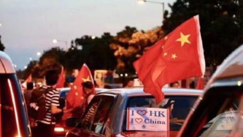 香港街道国旗飘扬!500辆的士司机挂上国旗 呼吁社会反对暴力
