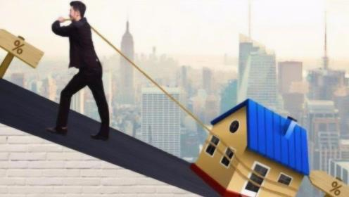 """手上有多套房子的要留意了!这个政策不注意,房子可能成""""累赘"""""""