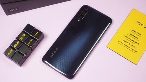 iQOO Pro 5G上手体验:酷炫外观+旗舰性能,价格真香