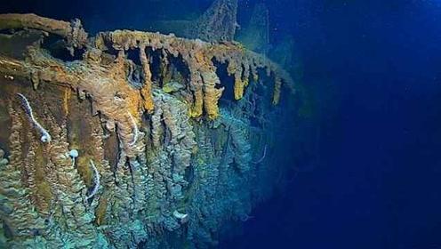 泰坦尼克号残骸近况: 腐蚀严重开始坍塌,船长的浴缸已消失