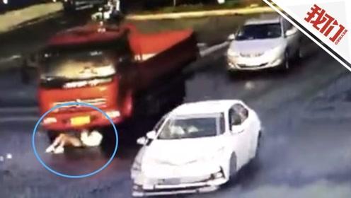监拍:女孩被撞卷入货车底 10秒后奇迹般淡定爬出