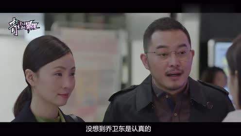 小欢喜:宋倩复婚怀上二胎,英子考南大,合家团圆其乐融融!