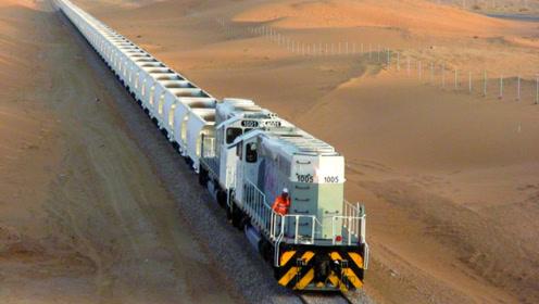 沙特斥资几千亿请中国修高铁,位于沙漠地区,中国人能完成吗?