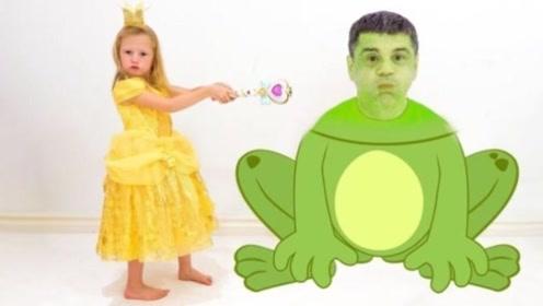 """小萝莉吃饭让爸爸喂,被拒绝后,愤怒萌娃竟把爸爸变成""""青蛙""""!"""