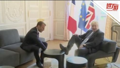 鲍里斯会见马克龙一脚踩上桌 被镜头发现秒收腿超尴尬
