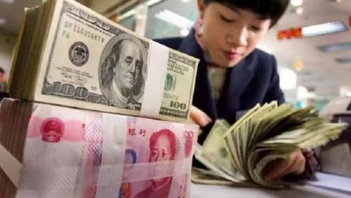 """美国的钱在中国叫""""美元"""",外国人把人民币叫什么?你可能猜不到"""