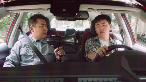 安全有我,ADAS车上指挥家助你成为老车神