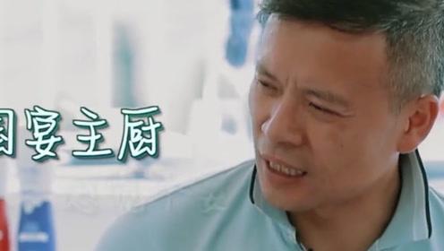 《中餐厅》美颜有多严重?当看到无滤镜下蛋炒饭,这谁敢吃?
