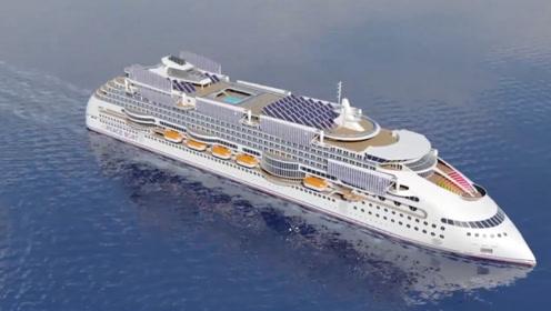 全球最环保游轮,全部采用新能源,实现废水零排放!