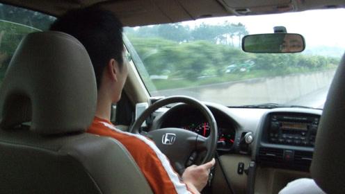 最常见的8个开车坏习惯,老司机也有,新手的你占了几个?