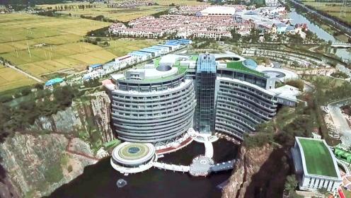 """日本当年留下的""""创伤"""",中国耗资20亿改造成5星大酒店!"""