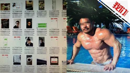 诈骗团伙自备素材库:90后小伙装中年男 专骗40多岁离异女性