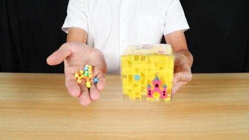 """试玩""""益智迷宫糖果魔方"""",想吃糖果先来玩玩魔方迷宫吧"""