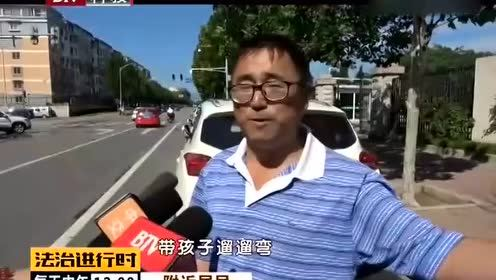 群众举报乱停车 交警出手解难题