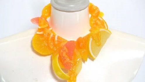 岛国品牌推出的橘子项链,看上去好好吃的样子啊!