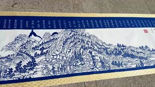 园林工刻13.8米富春山居图:给女儿做嫁妆