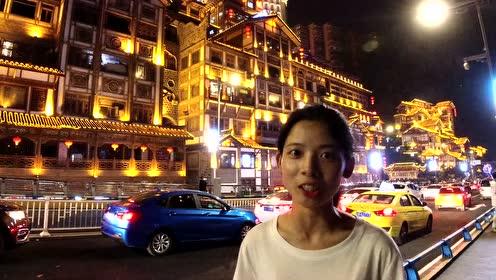 实拍重庆洪崖洞,现实版的千与千寻,这样的夜景在国内排第几?