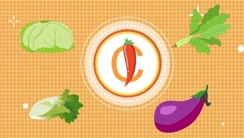 维生素C含量最多的蔬菜是什么?