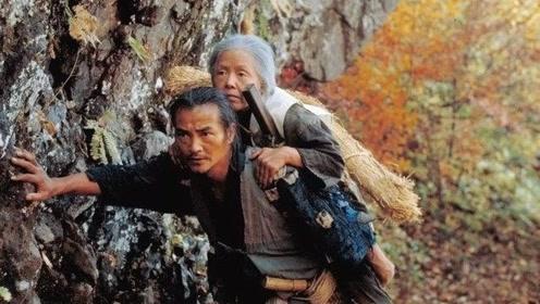 """日本恐怖的""""弃母山"""",子女将老年人背进大山中,任其自生自灭!"""