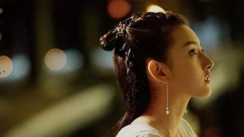 《九州缥缈录》热播,宋祖儿饰演美貌机智的羽然,你被圈粉了吗?