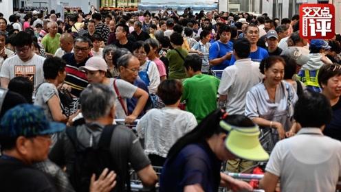 中国Costco火爆开业看呆美国网友!外媒狂蹭热点