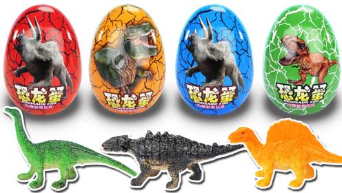 恐龙奇趣蛋拆拆乐!一起认识侏罗纪世界大恐龙!