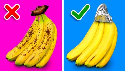 4个水果小妙招,香蕉上盖铝箔纸,还有这厉害作用,太神奇了