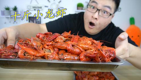 把10斤小龙虾的虾仁全剥出来抓着吃,这样吃太爽了!