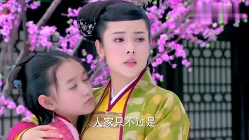 神雕侠侣:郭靖知道了自己的女儿欺负杨过,想教训教训郭芙