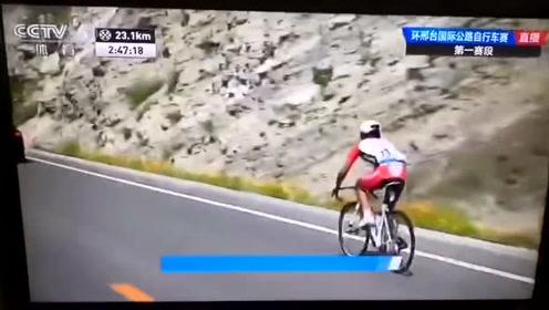 环邢台自行车赛车手撞上摄像车
