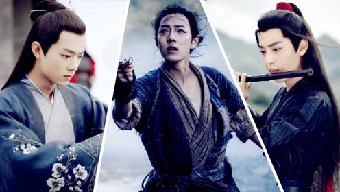 《诛仙Ⅰ》肖战影视群像秀:你的美,不止诗词几句!