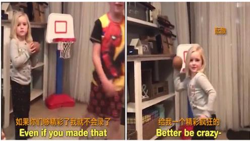 爸爸叫女儿扣篮,不料女儿接下来的动作,爸爸哭笑不得