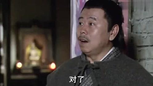 武松回到家见到金莲,呆呆傻傻盯着潘金莲入了神,金莲高兴了!