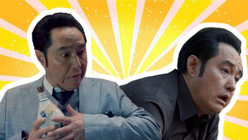 《老酒馆》全剧最惨贺义堂,搞笑担当名不虚传!