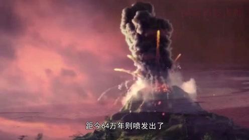 这个超级火山若是喷发,地球气候将被颠覆,如今又到了喷发周期!