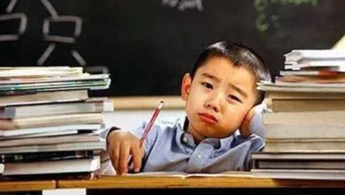 家庭作业是怎么被发明出来的?知道真相我哭了