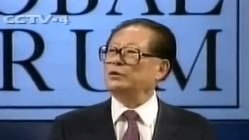 中国人民一定要,也一定能够实现祖国的完全统一。