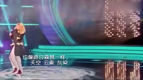 苏运莹演唱出意外,本以为是个失误,不料10秒后惊喜现身!