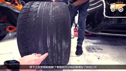 布加迪轮胎质量有多强悍?原地画个圈,看完接下来的操作就知道了