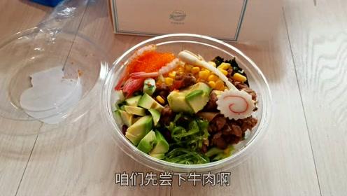 """外卖48元""""夏威夷波奇饭"""",带有牛肉的夏威夷早餐,味道如何"""