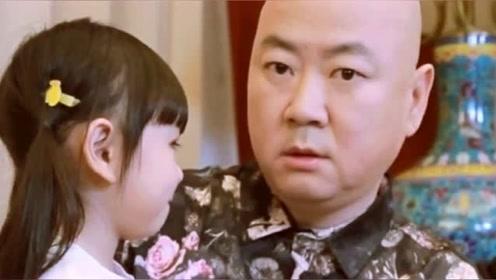 郭冬临女儿被同学欺负,惩罚方式就是嫁给他