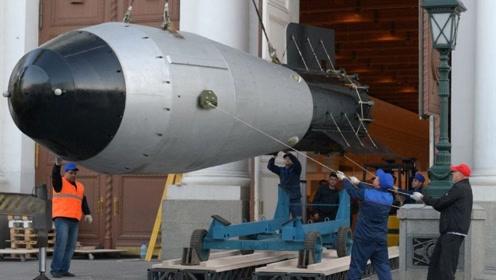 威力超460颗原子弹,比沙皇炸弹都厉害,美俄都不敢研制