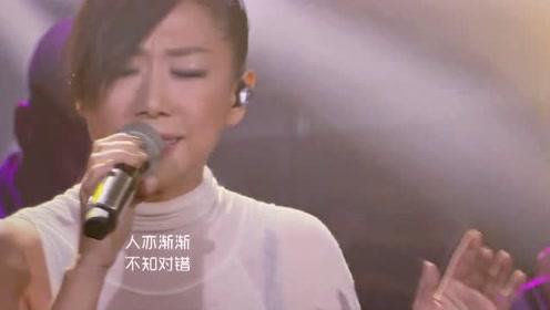 林忆莲动情演绎王菲经典粤语歌曲,歌声响起唱哭多少痴情人!