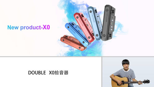 DOUBLE X0 民谣吉他拾音器功能讲解视听 酷音小伟