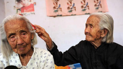 双胞胎寿命一样吗?世界上最长寿双胞胎,一起活到108岁