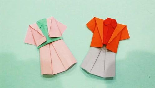 儿童手工制作大全 衣服裤子折纸 创意服装折纸