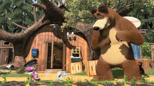 小兔子总来偷胡萝卜吃,玛莎想抓住它,却差点把大熊的家毁了!