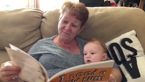 奶奶给宝宝念故事,宝宝听得一脸认真,结果奶奶直接憋不住笑场了
