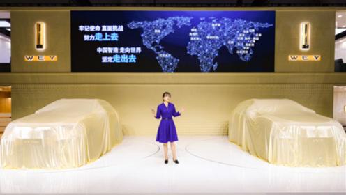 WEY品牌携VV7家族等重磅车型闪耀登陆2019成都车展