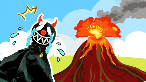 恐龙日记塔塔比挖石行动,大百科知识被唤醒休眠火山。